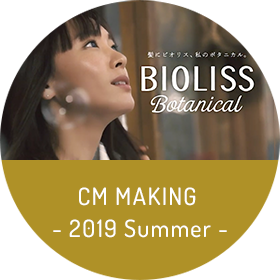 CM MAKING 2019Summer